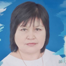 Ербалина Слушаш Нурбаевна