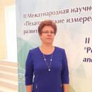 Кресс Ирина Александровна