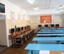 Алматинский политехнический колледж - Bilimland.kz
