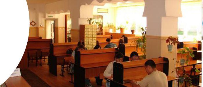 Колледж при академии экономики и права - Bilimland.kz
