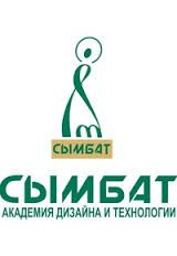"""Колледж академии дизайна и технологий """"Сымбат"""" - Bilimland.kz"""