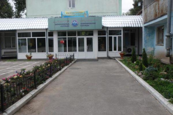 Экономический колледж при КазЭУ им. Т.Рыскулова - Bilimland.kz