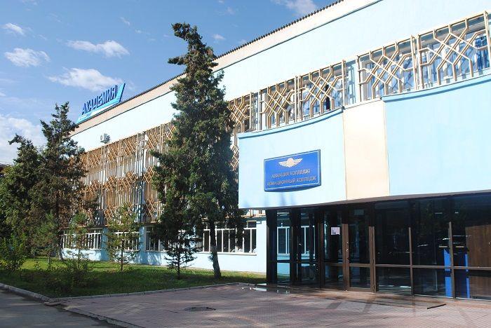 Авиационный колледж при академии гражданской авиаций - Bilimland.kz