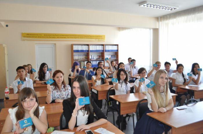 "Колледж университета ""Туран"" - Bilimland.kz"