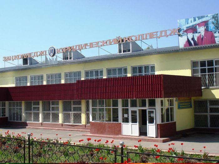 Юридический колледж г. Алматы - Bilimland.kz