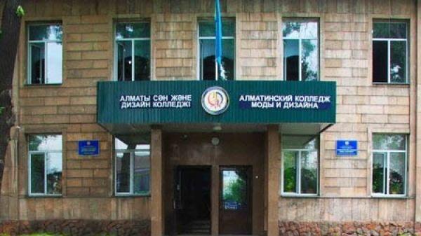 Алматинский колледж моды и дизайна - Bilimland.kz