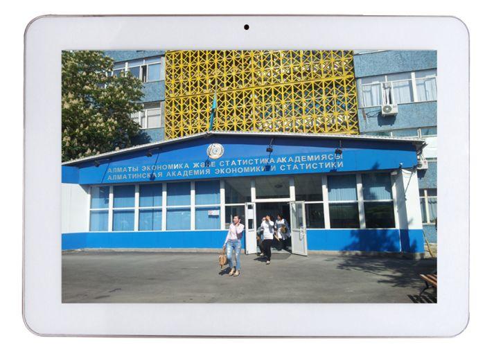 Алматинский колледж экономики и статистики - Bilimland.kz