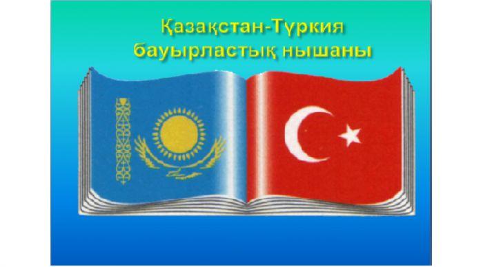 Алматинский казахско-турецский, гуманитарно-технологический колледж - Bilimland.kz