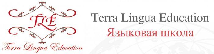 Terra Lingua education - Bilimland.kz