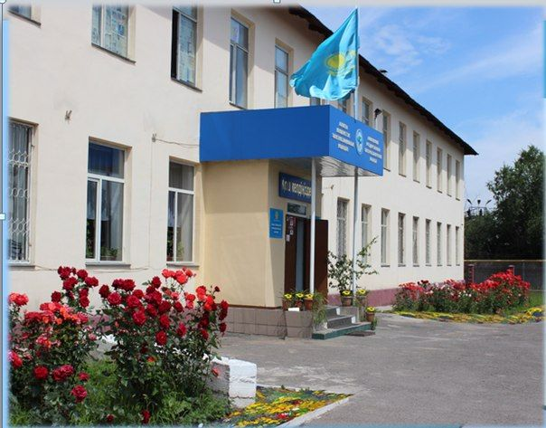 Алматинский государственный электромеханический колледж - Bilimland.kz
