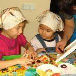 """Образовательный центр """"Kinder Land"""" - Bilimland.kz"""
