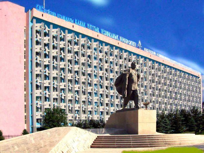 Казахский национальный технический университет имени К.И.Сатпаева - Bilimland.kz
