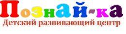 Дошкольный образовательный центр ПОЗНАЙ-КА (на Жамбыла) - Bilimland.kz