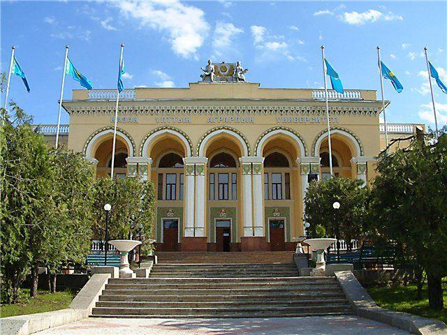 Казахский Национальный Аграрный Университет - Bilimland.kz
