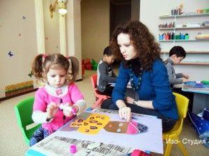 Детский психологический центр «СОВЕРШЕНСТВО» - Bilimland.kz