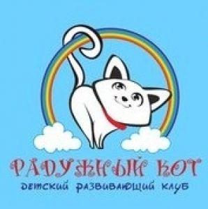 """Детский развивающий клуб """"Радужный кот"""" - Bilimland.kz"""