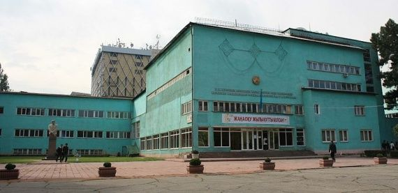 Казахская национальная академия искусств имени Т. К. Жургенова - Bilimland.kz