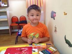 "Детский центр развития ""Мой Гений"" - Bilimland.kz"