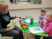 Детский Центр Гармоничного Развития «ТОЧКА РОСТА» - Bilimland.kz