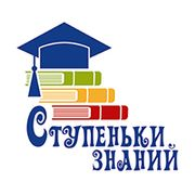 Центр раннего развития СТУПЕНЬКИ ЗНАНИЙ - Bilimland.kz