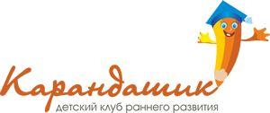"""Детский клуб раннего развития """"Карандашик"""" - Bilimland.kz"""