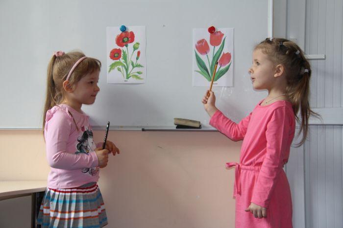 Детский центр «Браво» - Bilimland.kz