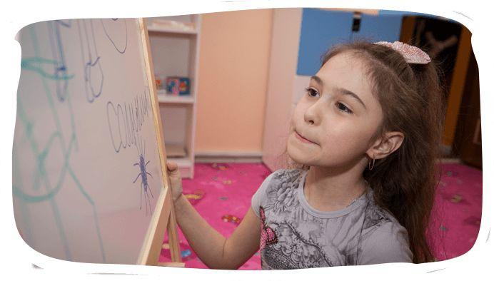 "Центр развития речи ""Тичь-и-Спич"" - Bilimland.kz"