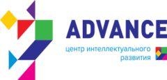 Центр интеллектуального развития ADVANCE (в мкр. Мамыр) - Bilimland.kz