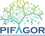 Центр дополнительного образования ПИФАГОР - Bilimland.kz
