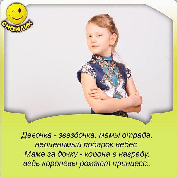 Детская творческая студия «СМАЙЛИК» - Bilimland.kz