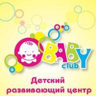 Детский развивающий центр «Baby-club» (на Бухар жырау) - Bilimland.kz
