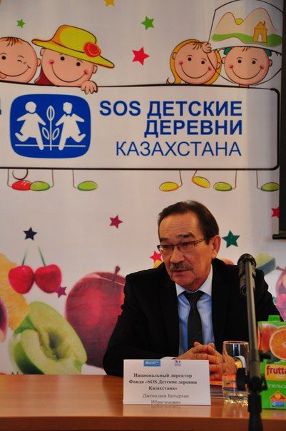 SOS Детская деревня Алматы - Bilimland.kz