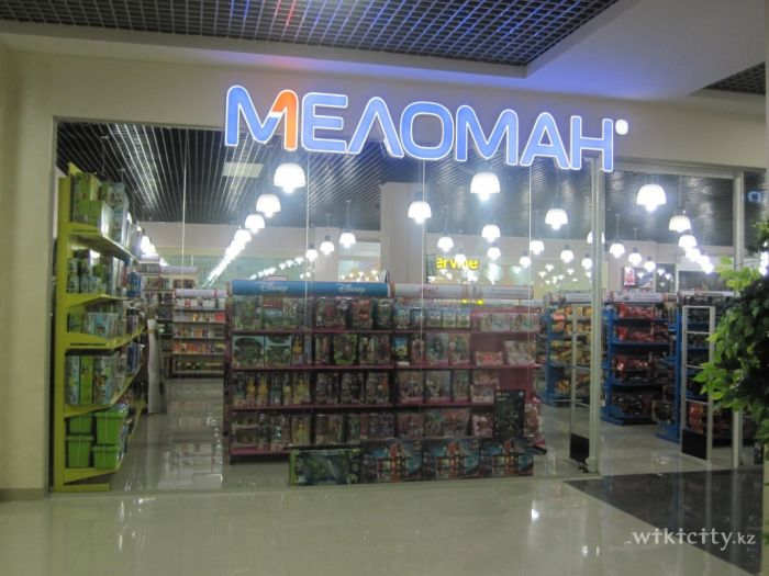 «Меломан» интернет-магазин - Bilimland.kz