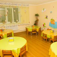 Айналайын - детский сад - Bilimland.kz