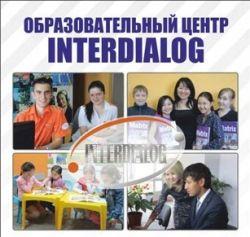 Образовательный центр «INTERDIALOG» - Bilimland.kz
