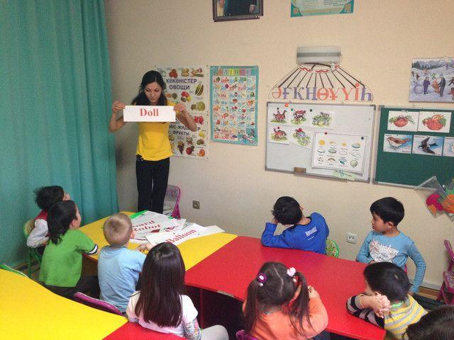 """Детская образовательная студия """"Smart Elephant"""" - Bilimland.kz"""