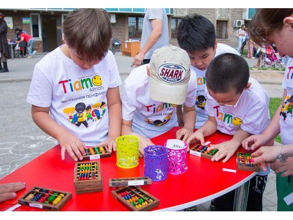 Международный центр интеллектуального развития «TIAMO Almaty» - Bilimland.kz