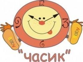"""Детский занимательный центр """"Часик"""" - Bilimland.kz"""