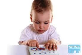 Центр детского развития Смышленыш - Bilimland.kz