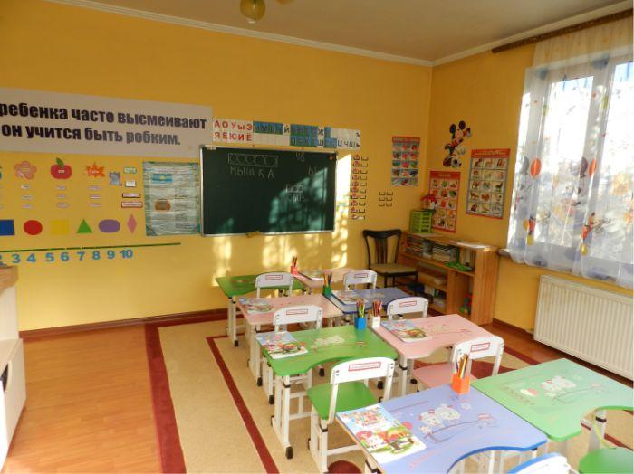 Алма - частный детский сад - Bilimland.kz