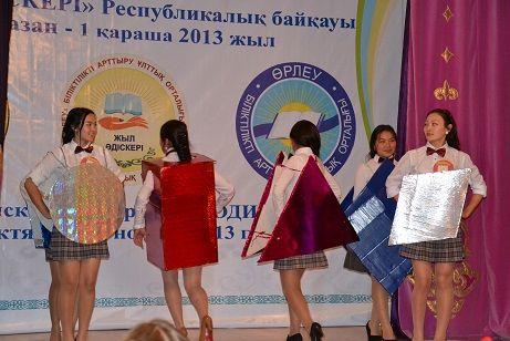 Алматинский государственный бизнес колледж - Bilimland.kz