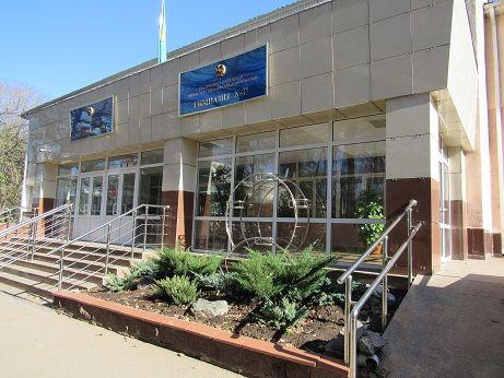 Гимназия №83 - Bilimland.kz