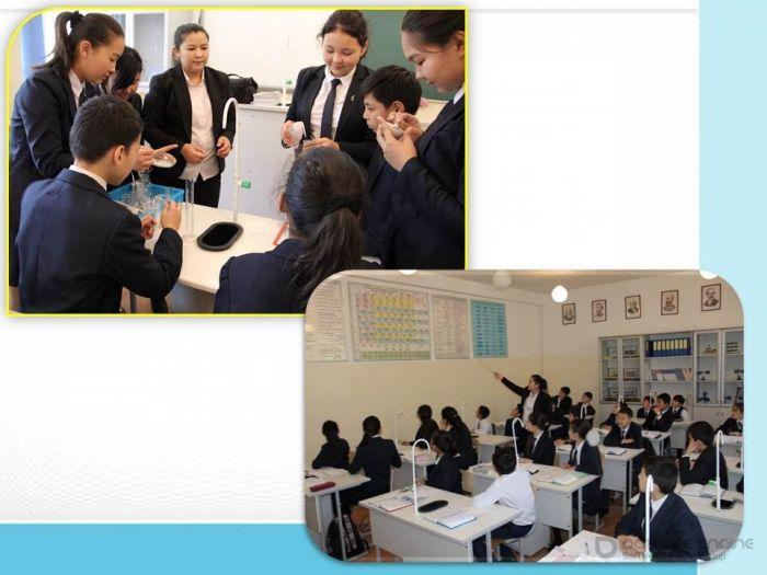 Общеобразовательная школа №72 - Bilimland.kz