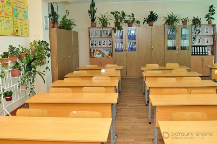 Школа-гимназия №86 им. Г.Мусрепова - Bilimland.kz