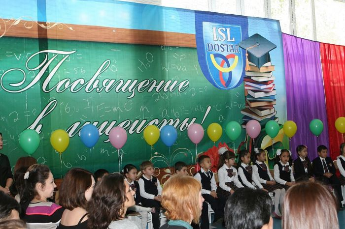 Школа-лицей Туран - Bilimland.kz