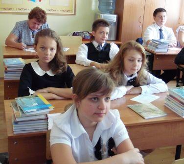 УО Новая Школа - Bilimland.kz