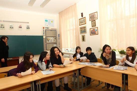 Школа Архимеда, ТОО - Bilimland.kz