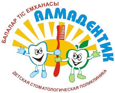 Алмадентик специализированная детская стоматологическая клиника - Bilimland.kz