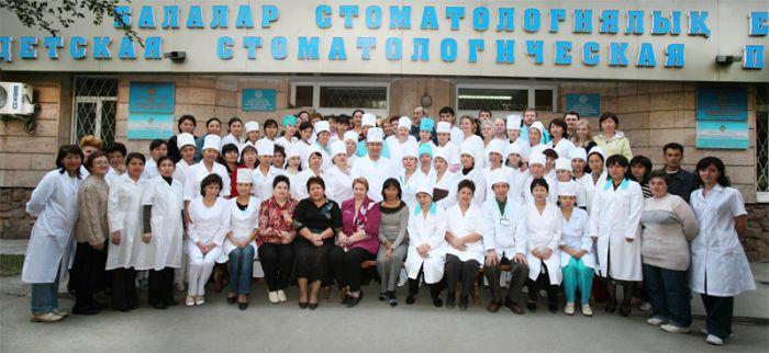 ГКП на ПХВ «Детская стоматологическая поликлиника» - Bilimland.kz