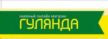 Гулянда - ул. Шевченко - Bilimland.kz